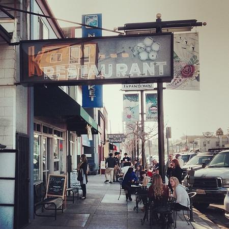 The streets of San Jose's historic Japantown.